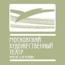 <b>Человек из рыбы</b>, – купить билеты на Parter.ru