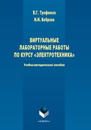 ЭБС Айбукс