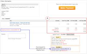 how to setup a coupon code display by amount in rm lelong help the balance of the amount that is no used up will not refund return or top up to buyer s account