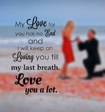 I Love you quotes with images - Love Quotes