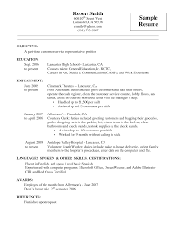 Job Resume Cashier Examples Sample Fast Resume For Cashier ... hoping to get a job as a cashier but have little to no experience use this cashier resume as a guide and read our tips to help you write your own resume