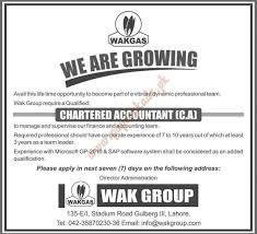 chartered accountant jobs dawn jobs ads paperpk chartered accountant jobs dawn jobs ads 14 2014