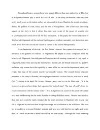 personal essay academic goals for kindergartenerssven birkerts essays about life