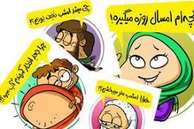 images?q=tbn:ANd9GcS4ihQRFx2Hdw nU 26J9dlreb4pqTtcmYuvaHDF GNmq hLIxDUw - عکس و استیکر ماه رمضان 96 / استیکر تلگرام ماه رمضان