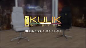 "<b>Эргономичное Кресло KULIK</b> SYSTEM ""BUSINESS"" - YouTube"