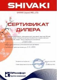 Мульти <b>сплит</b>-<b>система Shivaki SSH</b>-PM184DC: цена, отзывы ...