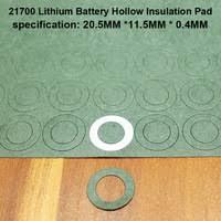The <b>battery</b> insulation pad