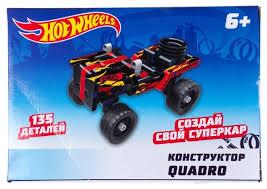 Винтовой <b>конструктор 1 TOY Hot</b> Wheels Т15399 Quadro ...