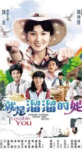 <b>Cute Girl</b> (1980) - IMDb