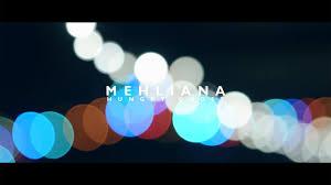 Mehliana (<b>Brad Mehldau</b> & Mark Guiliana) - Hungry Ghost (Live ...