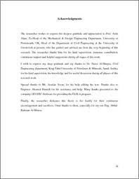 Acknowledgements   UCL  Dissertation aknowledgements Home   FC