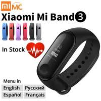 Find All China Products On Sale from <b>Xiaomi</b> MC Store on ...