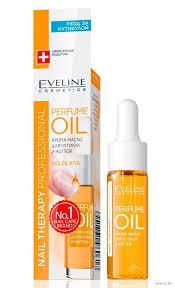 "Масло для кутикулы и ногтей ""Perfume Oil. <b>Dolce</b> Vita"" (12 мл ..."
