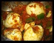البيض التركى بالطماطم لأشهى سحور فى رمضان