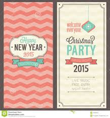 christmas party invitation stock vector image  christmas party invitation