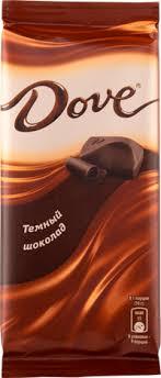 <b>Шоколад DOVE Темный</b> – купить в сети магазинов Лента.