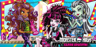 Приложения в Google Play – <b>Monster High</b>™: Салон красоты