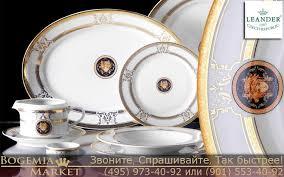 Купить Столовый <b>набор</b> на 6 персон Сабина (<b>Sabina</b>). <b>Версаче</b> ...