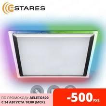<b>Estares</b> Управляемый <b>светодиодный светильник</b> ARION 60W ...