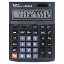 <b>Калькуляторы</b> настольные – купить по недорогой цене в розницу ...