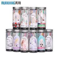 Ruixiang - Shop Cheap Ruixiang from China Ruixiang Suppliers at ...