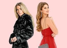 Магазин одежды Fashion4Life в Москве каталог - официальный ...