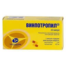 <b>Винпотропил</b> капс. <b>5 мг</b>+400мг №60 - купите по низкой цене в ...