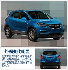 Twin City Buick 2017 Buick Encore Facelift Leaked In China Debuts In New York
