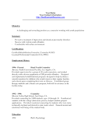 police officer cover letter for resume job resume police officer resume police officer police officer resume example 791x1024 law enforcement cover letter law enforcement cover law