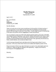 how to write a thank you letter after receiving job offer cover thank you note after job offer mice knight u0026 39 s