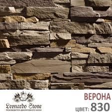 <b>ВЕРОНА</b> 830 коричневый разнооттеночный декоративный ...