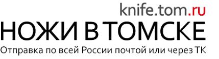 """Кухонный нож <b>Cold Steel</b> Scimitar Knife 10"""""""