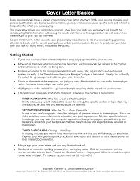 hr manager resume cover letter sample customer service resume hr manager resume cover letter resume cover letter practical advice from a hiring manager sample cover
