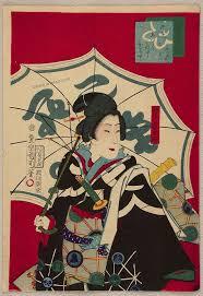 <b>Lady Samurai</b> with Umbrella - by Kunichika Toyohara | Japanese ...