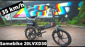 <b>Samebike 20LVXD30</b> - Review, Pros and Cons - YouTube