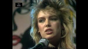 <b>Kim Wilde</b> - Cambodia (1981) HD 0815007 - YouTube