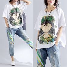 Женская летняя <b>футболка с круглым</b> вырезом, Повседневная ...