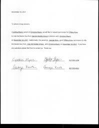 metco newton metco transportation sample letter
