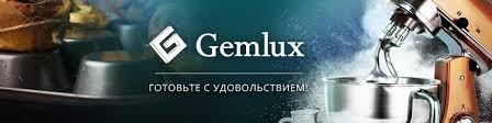 <b>GEMLUX</b> - Готовьте с удовольствием! | ВКонтакте