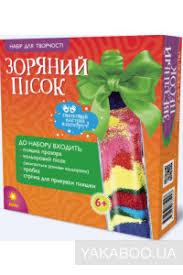 <b>Набор для творчества</b> Зірка <b>Звездный</b> песок (88933) купить в ...
