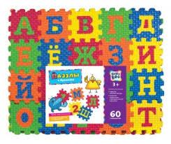 <b>Пазлы Kribly Boo</b>: каталог, цены, продажа с доставкой по Москве ...