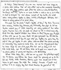 cover letter best essay example best essay examples sat best cover letter best essay sample essayimageactionbest essay example extra medium size