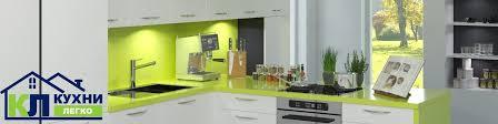 <b>Кухни</b>-Легко мебель от <b>Российских производителей</b>   ВКонтакте