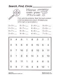 Why Math Worksheet - KhayavMath Worksheet AP22