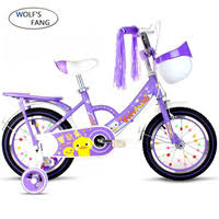 Find All China Products On Sale from <b>wolf's fang</b> RU <b>bike</b> Store on ...