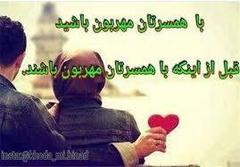 Image result for امر معروف در قران +عکس