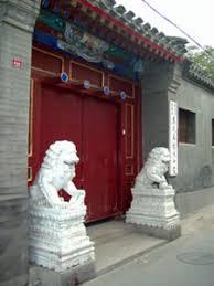 feng shui lion chi yung office feng shui