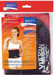 Вулкан классик экстралонг <b>пояс для похудения</b> 110х20 купить по ...