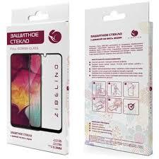 <b>Защитное стекло ZibelinoTG</b> для Samsung Galaxy Tab A 10.1