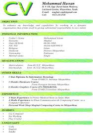 writing resume format latest cv in ms word cover letter cover letter writing resume format latest cv in ms wordwrite resume samples